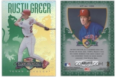 1998-donruss-crusade-green-executive-master-set-edition-47-rusty-greer