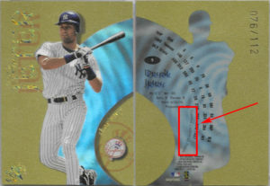 Derek Jeter 1999 E-X Century #9 Essential Credentials Future /112